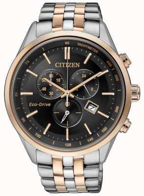 Citizen Cronógrafo eco-drive para homem wr100 | pulseira de aço inoxidável AT2146-59E