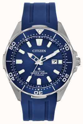 Citizen Silicone azul promaster eco-drive masculino BN0201-02M